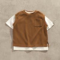 F.O.Online Store | FOKK0004671
