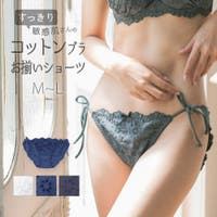 fran de lingerie(フランデランジェリー)のインナー・下着/ショーツ