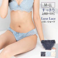 fran de lingerie | FDLW0001540