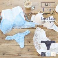 fran de lingerie | FDLW0001543
