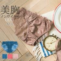 fran de lingerie | FDLW0001481