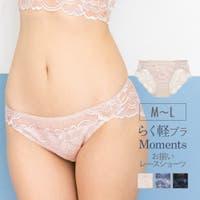 fran de lingerie | FDLW0001506
