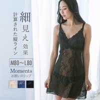 fran de lingerie | FDLW0001509