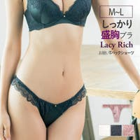 fran de lingerie | FDLW0001534