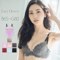 fran de lingerie | FDLW0000998