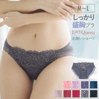 fran de lingerie | FDLW0001443
