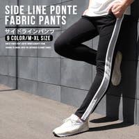FREE STYLE(フリースタイル)のパンツ・ズボン/スウェットパンツ