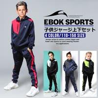 FREE STYLE KIDS | FSTM0001949