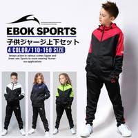 FREE STYLE KIDS(フリースタイルキッズ)のスポーツウェア・フィットネスウェア/スポーツウェア・フィットネスウェア上下セット