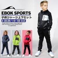 FREE STYLE KIDS | FSTM0001898