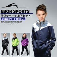 FREE STYLE KIDS | FSTM0002077