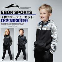 FREE STYLE KIDS | FSTM0002079