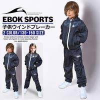 FREE STYLE KIDS | FSTM0001740