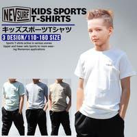 FREE STYLE KIDS | FSTM0002020