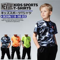 FREE STYLE KIDS | FSTM0002032