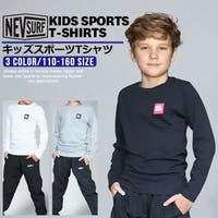 FREE STYLE KIDS(フリースタイルキッズ)のスポーツウェア・フィットネスウェア/その他スポーツウェア・フィットネスウェア