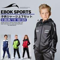 FREE STYLE KIDS | FSTM0002076