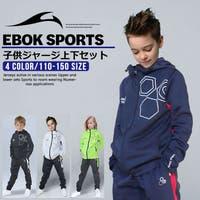 FREE STYLE KIDS | FSTM0002082