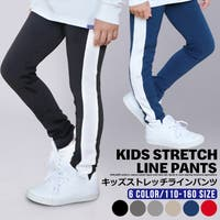 FREE STYLE KIDS(フリースタイルキッズ)のパンツ・ズボン/スキニーパンツ