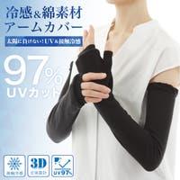 frifla(フリフラ)の小物/手袋