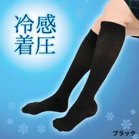 frifla(フリフラ)のインナー・下着/靴下・ソックス