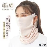 frifla(フリフラ)のボディケア・ヘアケア・香水/マスク