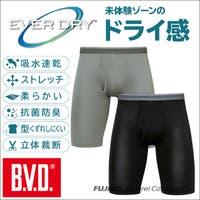 FUJIBO-SHOP  (フジボウショップ)のインナー・下着/ボクサーパンツ