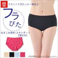 FUJIBO-SHOP【WOMEN】(フジボウショップ)のインナー・下着/ショーツ