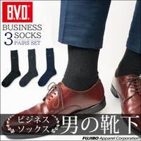 FUJIBO-SHOP  (フジボウショップ)のインナー・下着/靴下・ソックス
