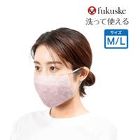 福助オンラインストア(フクスケ)のボディケア・ヘアケア・香水/マスク