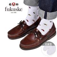 福助オンラインストア【MEN】(フクスケ) | FKSU0000567