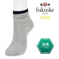 福助オンラインストア(フクスケ)のインナー・下着/靴下・ソックス
