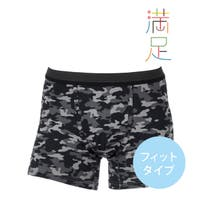 福助オンラインストア【MEN】(フクスケ)のインナー・下着/ボクサーパンツ