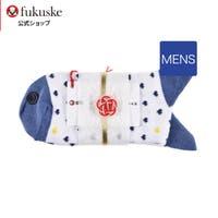 福助オンラインストア【MEN】(フクスケ) | FKSU0006968