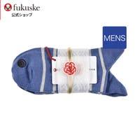 福助オンラインストア【MEN】(フクスケ) | FKSU0006969