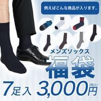 福助オンラインストア(フクスケ)のイベント/福袋