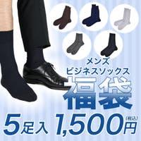 福助オンラインストア【MEN】(フクスケ) | FKSU0008456