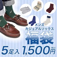福助オンラインストア【MEN】(フクスケ) | FKSU0008457