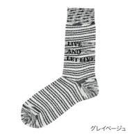 福助オンラインストア【MEN】(フクスケ)のインナー・下着/靴下・ソックス