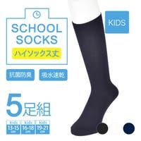 福助オンラインストア【KIDS】(フクスケ)のインナー・下着/靴下・ソックス