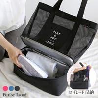 futier land(フューティアランド)のバッグ・鞄/トートバッグ
