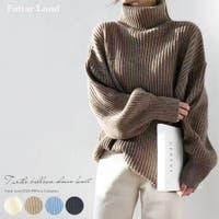 futier land(フューティアランド)のトップス/ニット・セーター