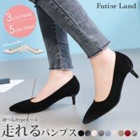 futier land(フューティアランド)のシューズ・靴/パンプス