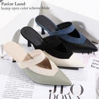futier land(フューティアランド)のシューズ・靴/ミュール