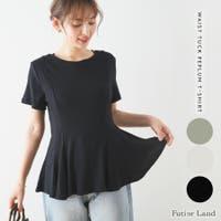 futier land(フューティアランド)のトップス/Tシャツ