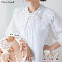 futier land(フューティアランド)の小物/その他小物