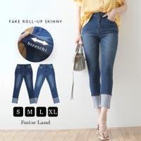 futier land(フューティアランド)のパンツ・ズボン/デニムパンツ・ジーンズ