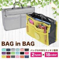 Gain-Mart(ゲインマート)のバッグ・鞄/その他バッグ