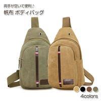 Gain-Mart(ゲインマート)のバッグ・鞄/ウエストポーチ・ボディバッグ