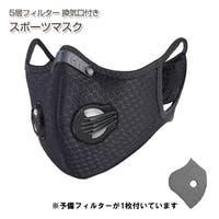 Gain-Mart(ゲインマート)のボディケア・ヘアケア・香水/マスク